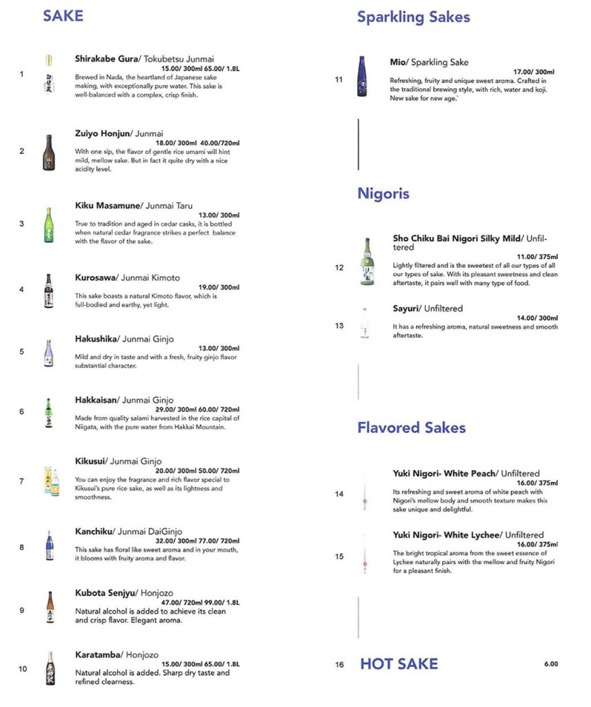 sake-Bomb-Drinks-Menu-1